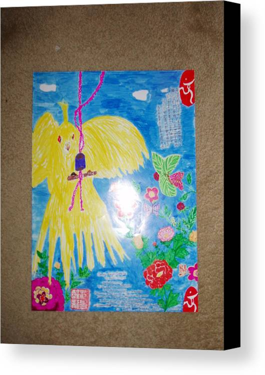 Birds Canvas Print featuring the painting Cheers 2008 Beijing Olympics by Golden Dragon