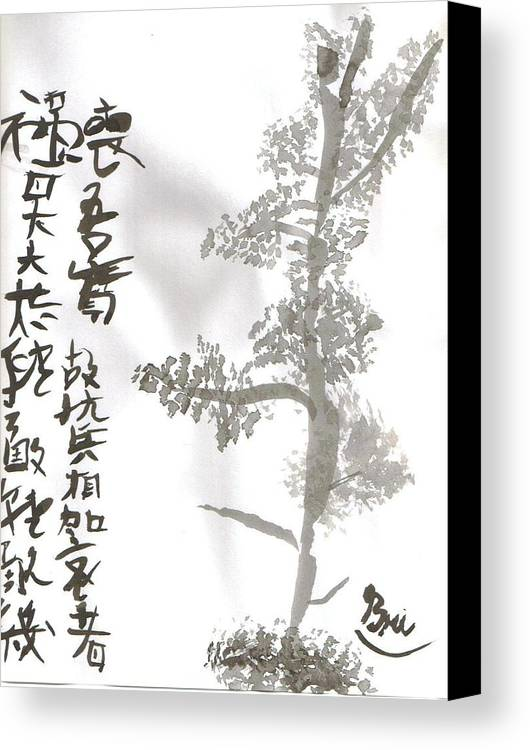 Chinese Canvas Print featuring the drawing Reaching Upward by Brianna Emily Thompson