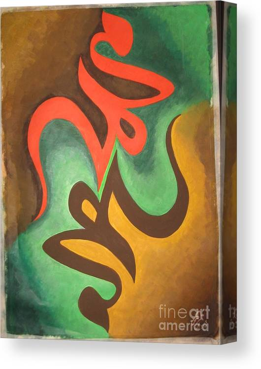 Holy Name Of Prophet Muhammad Canvas Print