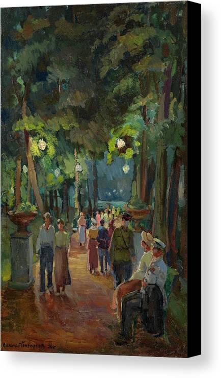 Grigoriev Canvas Print featuring the painting In The Park by Nikolai