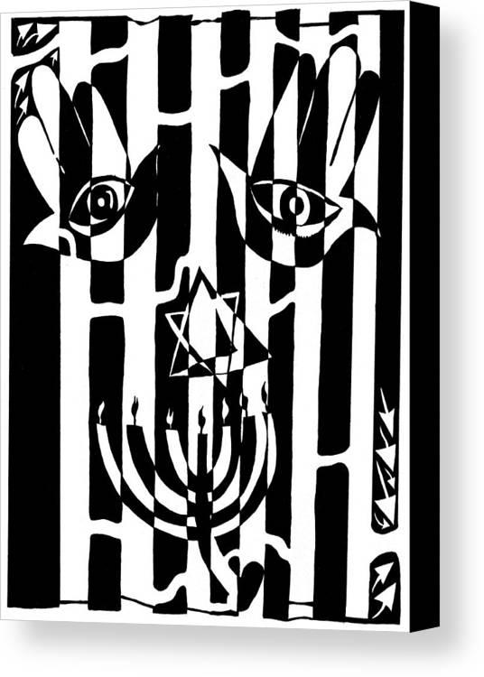 Judaica Canvas Print featuring the drawing Happy Judaica Maze Art by Yonatan Frimer Maze Artist