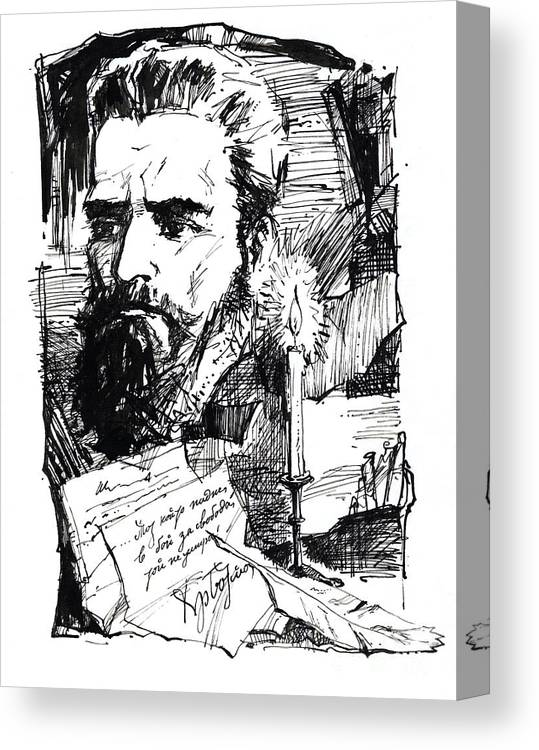 Hristo Canvas Print featuring the drawing Botev - 2 June by Youri Ivanov
