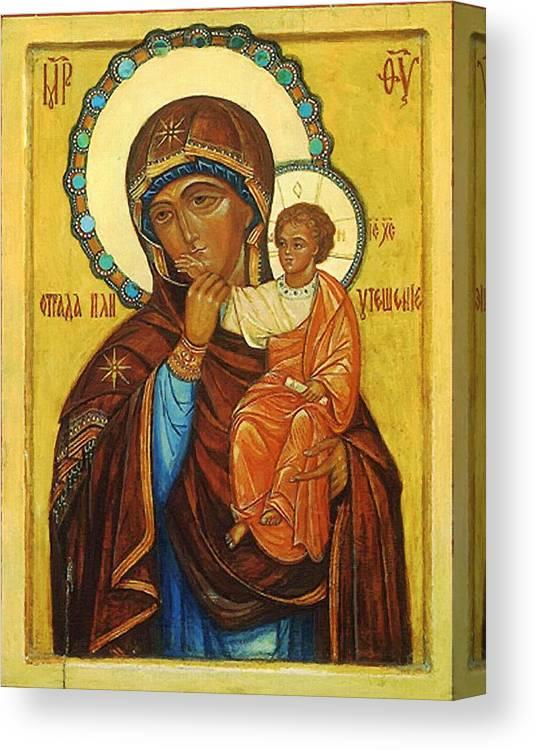 Virgin And Child Canvas Print featuring the digital art Mary Saint Christian Art by Carol Jackson