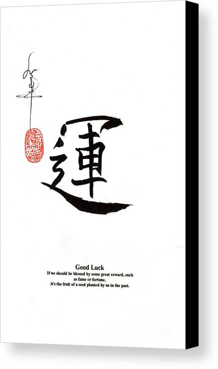Chinese Symbol Canvas Print featuring the painting Good Luck by Linda Smith