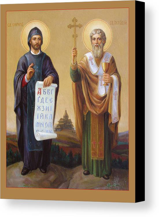 Saints Canvas Print featuring the painting Saints Cyril And Methodius - Missionaries To The Slavs by Svitozar Nenyuk