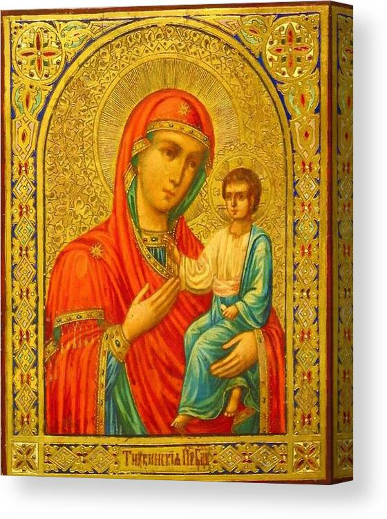 Virgin And Child Canvas Print featuring the digital art Madonna Enthroned Religious Art by Carol Jackson