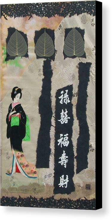Asian Canvas Print featuring the mixed media Leaving The Past by Michele Caporaso