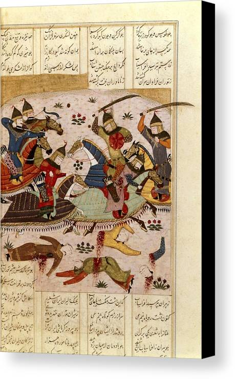 Miniature Painting Canvas Print featuring the photograph Shahnameh. The Book Of Kings. 16th C by Everett