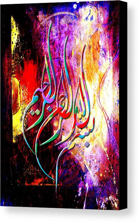 Islamic Canvas Print featuring the painting Islamic Caligraphy 002 by Catf