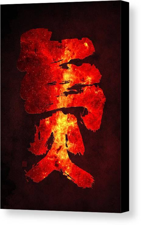 Spirit Canvas Print featuring the painting Spirit 3 by Ponte Ryuurui