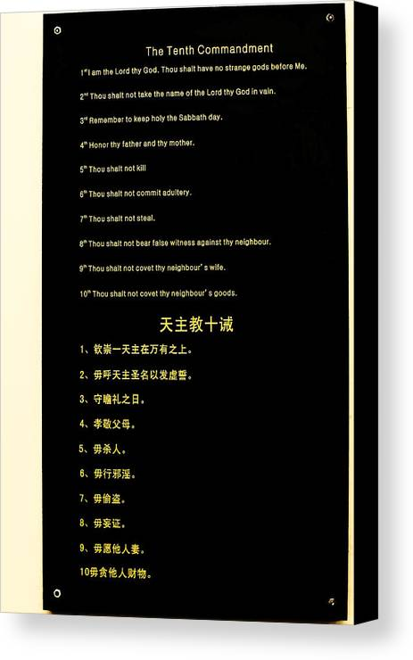 Moral Canvas Print featuring the photograph The Ten Commandments by Christine Till