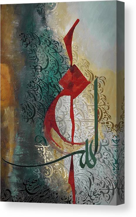 Islamic Art Canvas Print featuring the painting Islamic Calligraphy 2 by Corporate Art Task Force