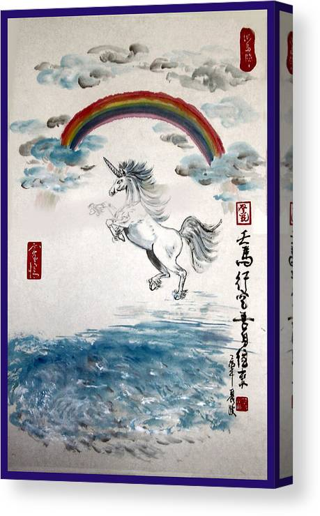 Unicorn Canvas Print featuring the painting Free Life by Lilian Storino