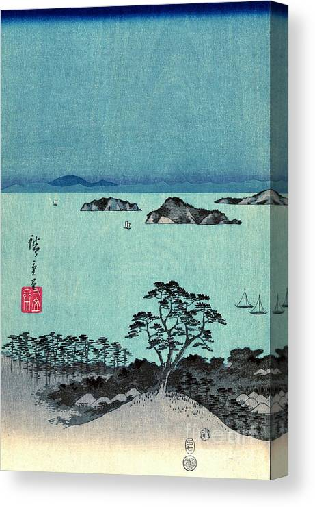 Kanazawa Full Moon 1857 Canvas Print featuring the photograph Kanazawa Full Moon 1857 Left by Padre Art