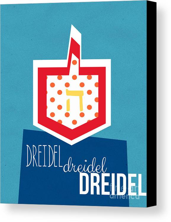 Dreidel Canvas Print featuring the mixed media Dreidels by Linda Woods