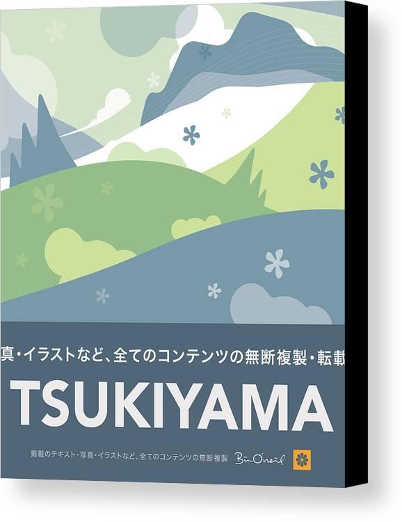 Landscape Canvas Print featuring the print Tsukiyama - Japanese Landscape by Bill ONeil
