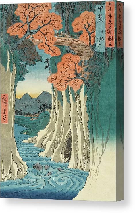 Utagawa Hiroshige Canvas Print featuring the painting The Monkey Bridge In The Kai Province by Utagawa Hiroshige
