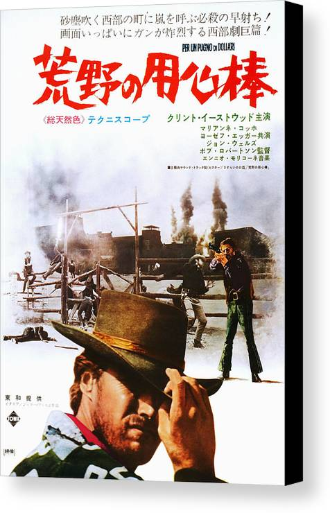 1964 Movies Canvas Print featuring the photograph A Fistful Of Dollars, Aka Per Un Pugno by Everett