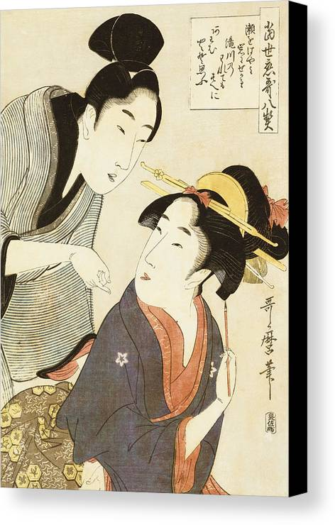 Male Canvas Print featuring the painting A Double Half Length Portrait Of A Beauty And Her Admirer by Kitagawa Utamaro