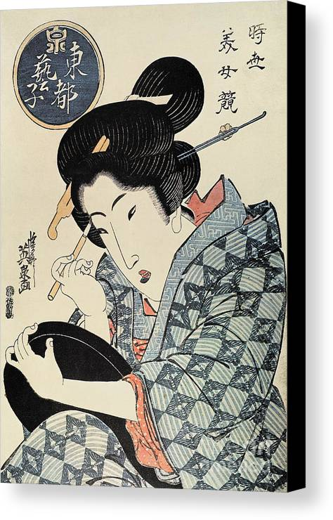 1825 Canvas Print featuring the photograph Japan: Geisha by Granger