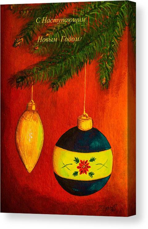 Christmas Canvas Print featuring the painting Happy New Year by Zina Stromberg