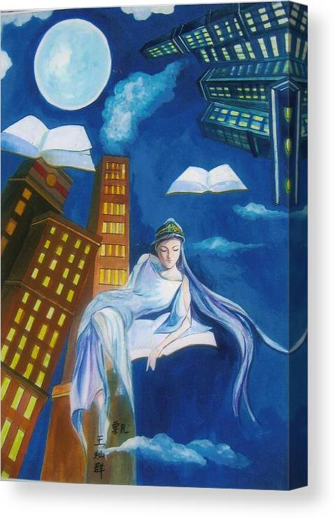 Book Canvas Print featuring the painting Midnight Reader by Min Wang