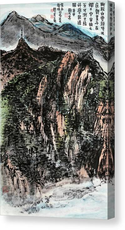 Lai Shaoji Canvas Print featuring the painting Gengshen    Made A Wall Cutting by Lai Shaoji