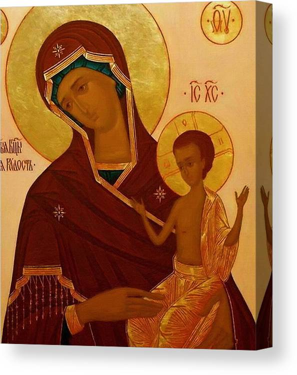 Virgin And Child Canvas Print featuring the digital art Madonna And Child Religious Art by Carol Jackson