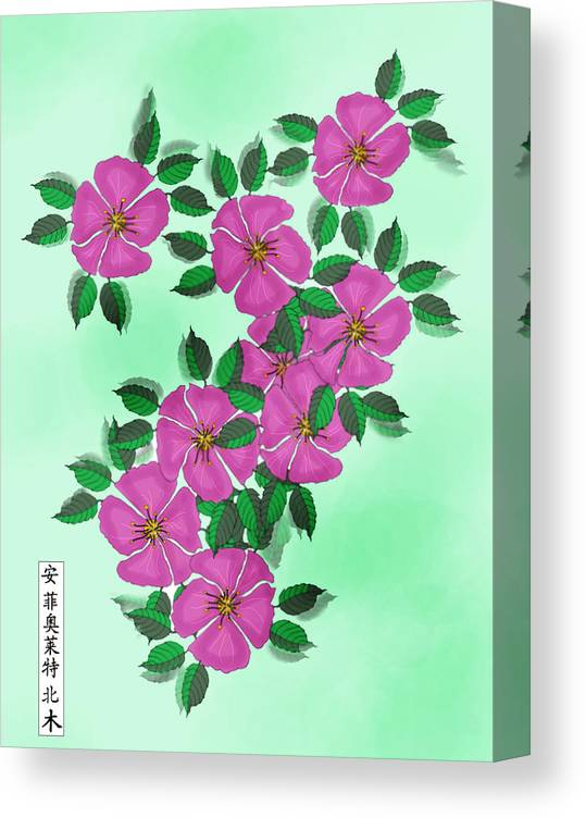 Floral Canvas Print featuring the painting Wild Roses by Anne Norskog