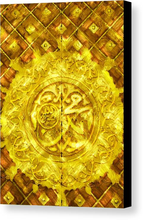 Islamic Canvas Print featuring the painting Islamic Calligraphy 013 by Catf