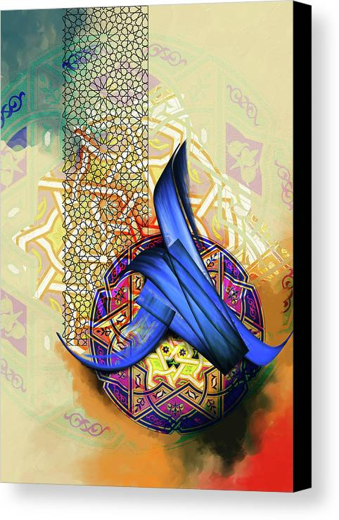 Abstract Canvas Print featuring the painting Calligraphy 26 3 by Mawra Tahreem