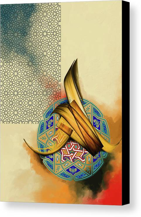 Abstract Canvas Print featuring the painting Calligraphy 26 by Mawra Tahreem