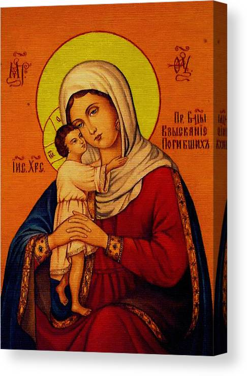 Virgin And Child Canvas Print featuring the digital art Virgin And Child Painting Religious Art by Carol Jackson