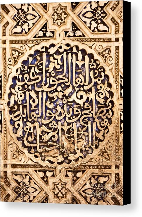 Alhambra Canvas Print featuring the photograph Alhambra Panel by Jane Rix