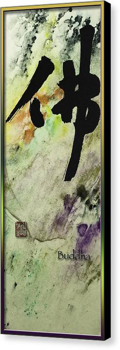 Buddha Canvas Print featuring the mixed media Buddha Ink Brush Calligraphy by Peter v Quenter