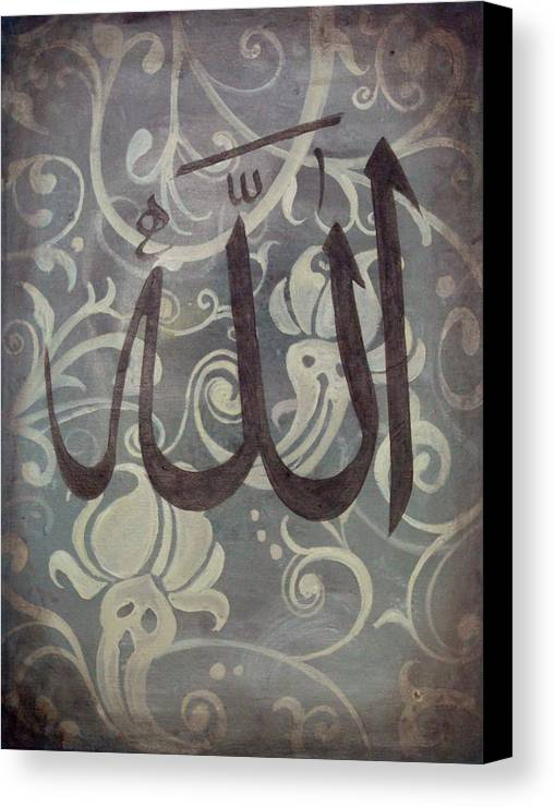 Islam Canvas Print featuring the painting Allah by Salwa Najm