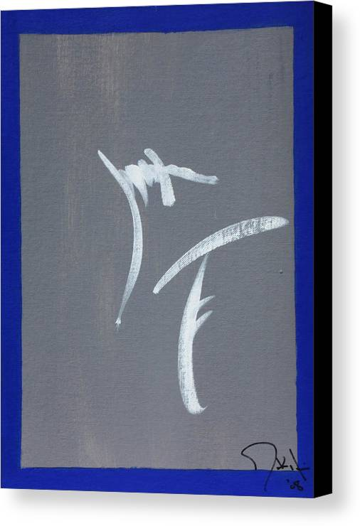 Heiroglyphic Canvas Print featuring the painting Heiroglyph by John Wesley