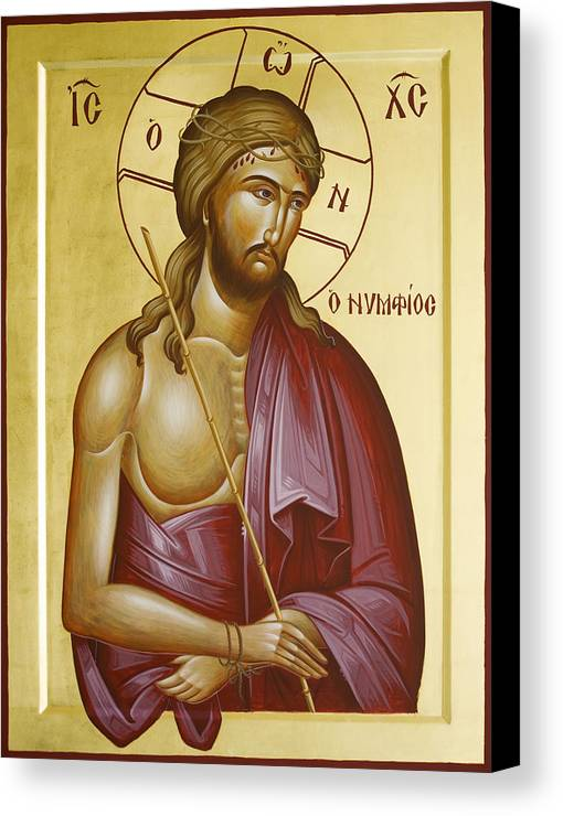 Icon Canvas Print featuring the painting Christ The Bridegroom by Julia Bridget Hayes