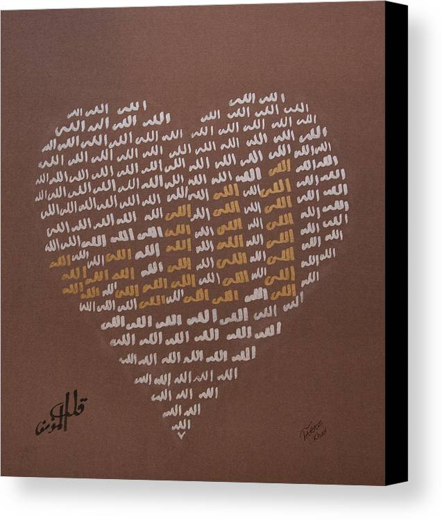 Heart Canvas Print featuring the drawing Heart Of A Believer With Allah In Brown by Faraz Khan