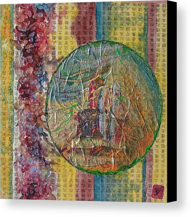Abstract Canvas Print featuring the painting Globas Series 2 by John Vandebrooke