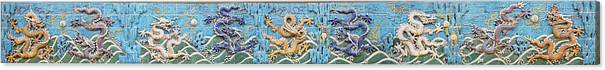 chinese Dragon Canvas Print featuring the photograph Nine Dragon Wall - Panorama - Beihai Park - Beijing by Brendan Reals