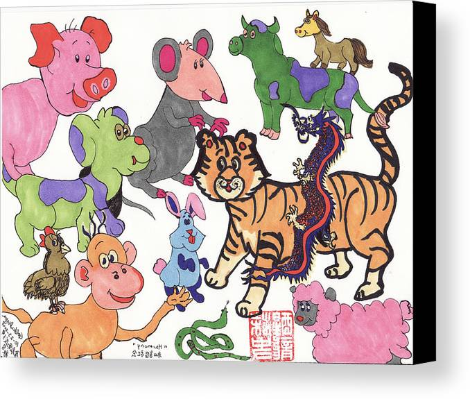 Animals Canvas Print featuring the painting Harmony 1of2 by Golden Dragon