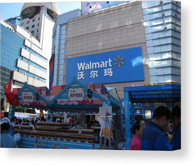Warlmart Canvas Print featuring the photograph Walmart In China by Alfred Ng