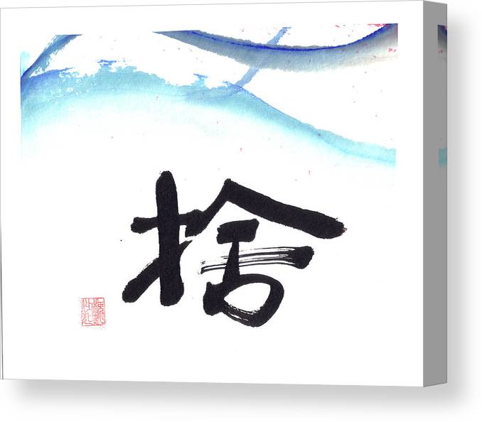 Chinese Calligraphy-let Go Canvas Print featuring the painting Let Go by Mui-Joo Wee