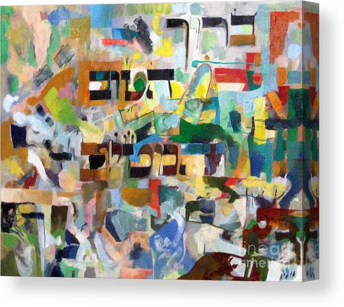 Canvas Print featuring the painting blessed is He Who is good and Who does good 6 by David Baruch Wolk