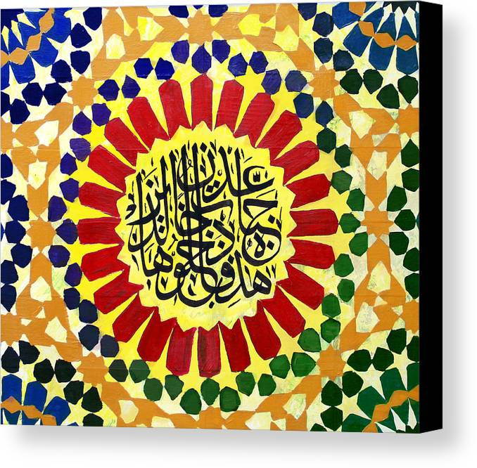 Islamic Canvas Print featuring the painting Islamic Calligraphy 019 by Catf