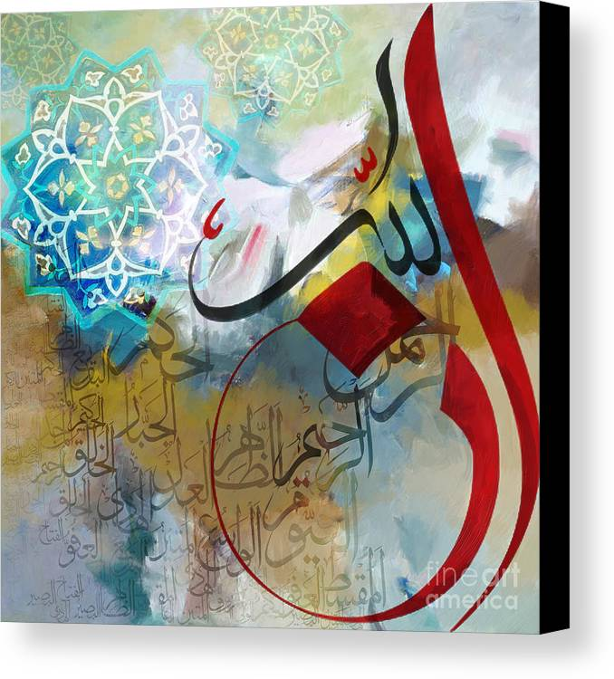 Islamic calligraphy canvas print art by corporate