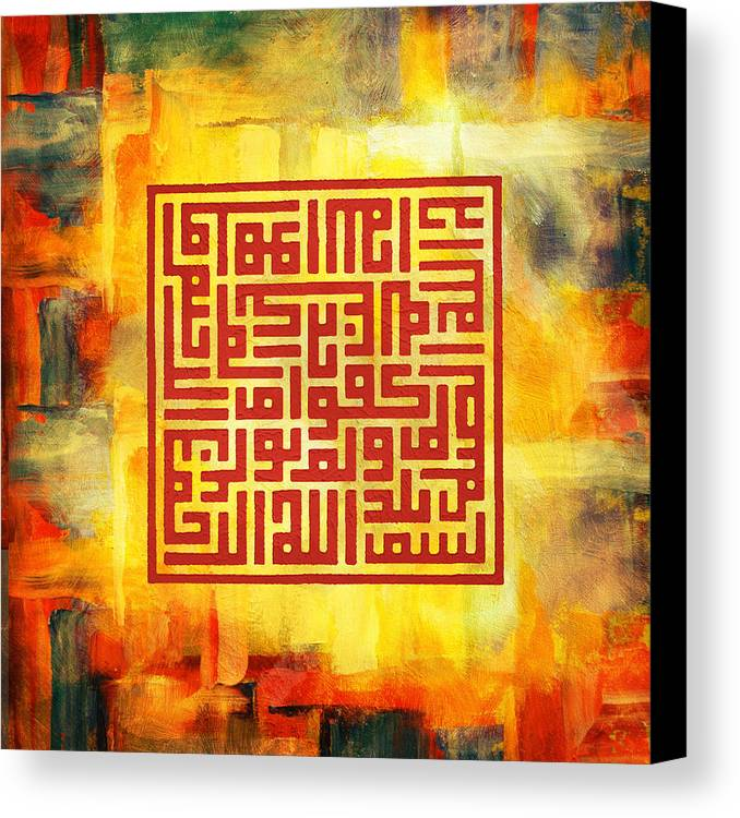 Islamic Canvas Print featuring the painting Islamic Calligraphy 016 by Catf