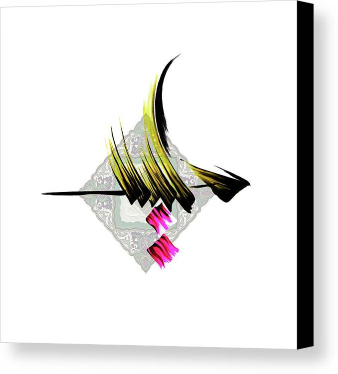 Abstract Canvas Print featuring the painting Calligraphy 22 2 by Mawra Tahreem
