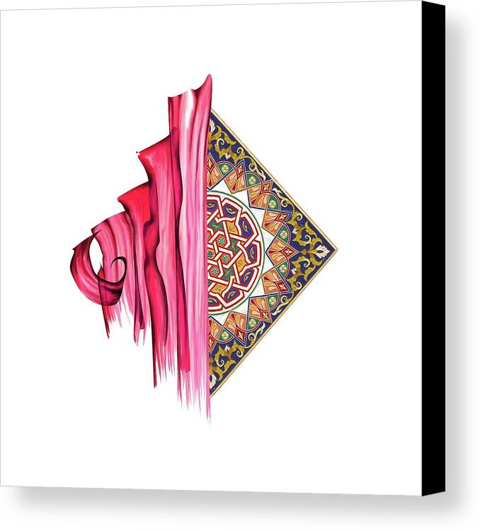 Abstract Canvas Print featuring the painting Calligraphy 24 3 by Mawra Tahreem